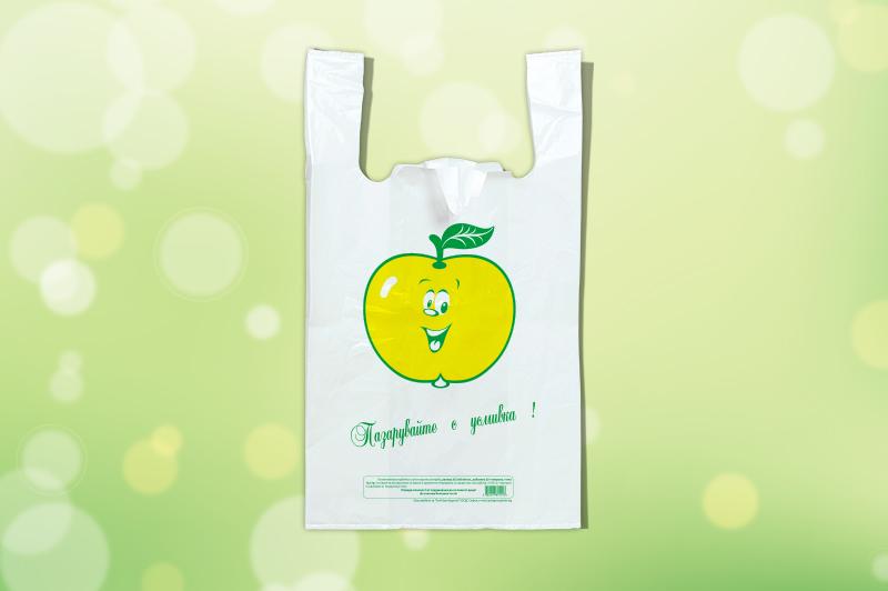 Торбичка-Ябълка-жълта-30х60