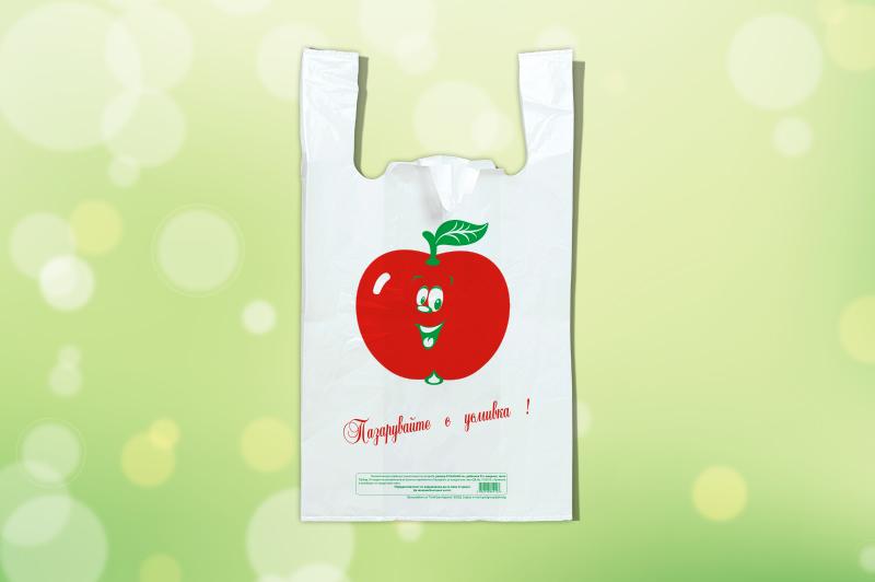 Торбичка-Ябълка-червена-30х60